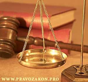 Что такое право и справедливость? Природа права и ЮТ