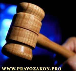 Экономическое право в реальном секторе экономики РФ