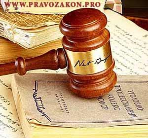 Философия права и понятие закона, исполнение законов