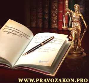 Адвокат бесплатно: право на защиту интересов юристом