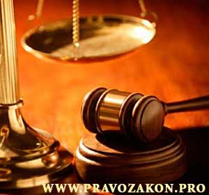 Гражданские законы гражданско-правовое регулирование