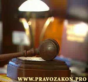 Идеализированные объекты в юридической теории права