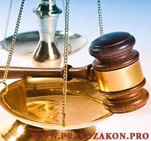 Исторический метод изучения права и юриспруденции
