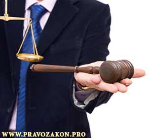 Комплексные законы и частно-публичное регулирование