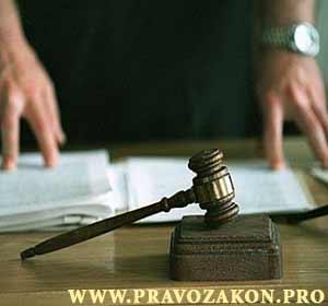 Конституционный суд, закон о конституционном суде РФ