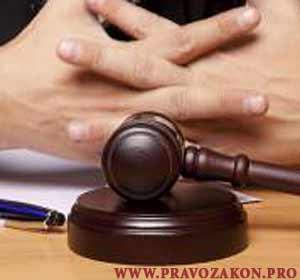 Конституция России, право на судебную защиту в суде