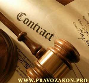 Критика естественного права как части юриспруденции