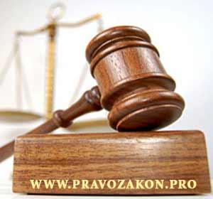Народное право и исторический метод изучения права