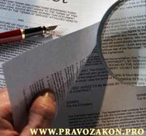 Национализация и приватизация собственности в России