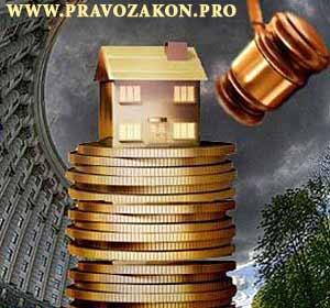 Неявность юридически значимых действий при сделках