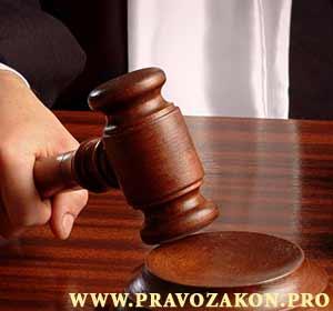 Норма права, конструкция и применение правовой нормы