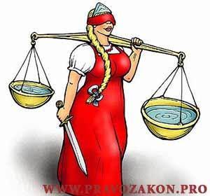 Оценка личных и деловых качеств юриста и правоведа