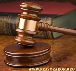 Оплата помощи адвоката из государственного бюджета