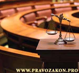 Определения и постановления конституционного суда РФ