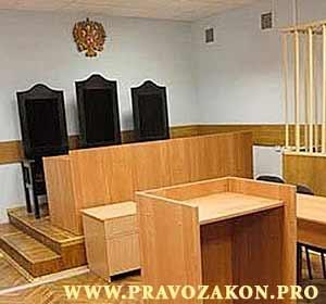 Отмена оспариваемого акта после обращения в евро суд