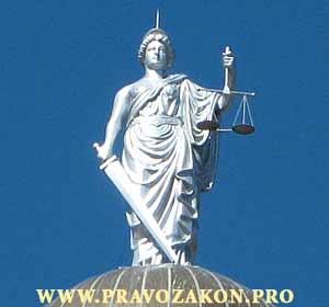 Подготовка юристов к профессиональной деятельности