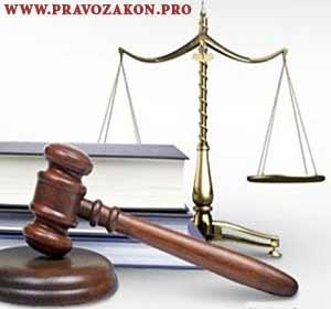 Что такое позитивное право и юридический позитивизм?