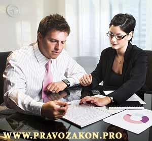 Правовые отношения внутри хозяйствующих предприятий