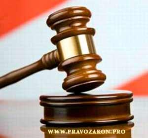 Законность, правозаконность и конституционность норм