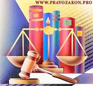 Приемы, способы и подходы к юридической технике (ЮТ)