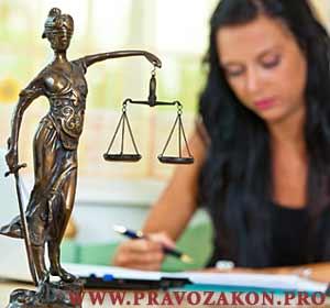 Программа преподавания юридических наук в училище