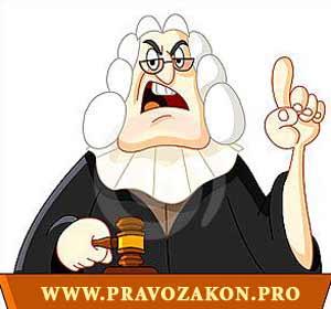 Публичный порядок в гражданском законодательстве РФ