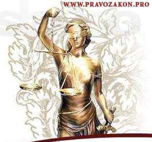 Реальный сектор экономики и правовое регулирование
