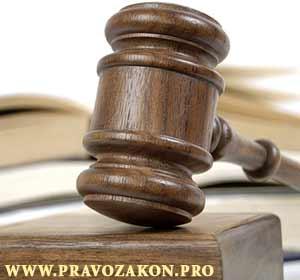 Регламентация государственных закупок и поставок