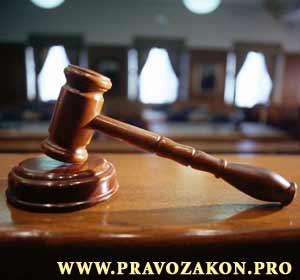 Университетское образование и обучение юриспруденции