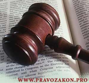 Высшее юридическое образование в Ярославле, обучение