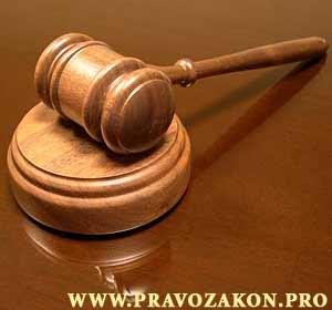 Юридическая подготовка в лицее, высшее образование