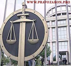 Юридическая техника как социально-правовое явление