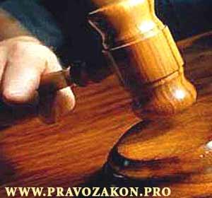 Юридическое лицо - это субъект хозяйственного права