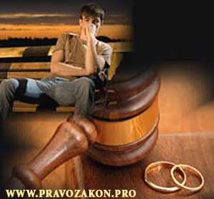 Юрлицо: юридические лица публичного и частного права