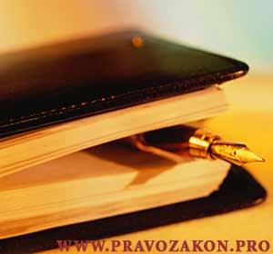 Закон о банкротстве о правовом статусе должников