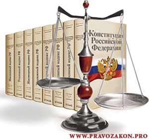 Заместители прокурора Санкт-Петербургского суда