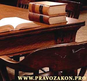 Защита прав в суде, право граждан на судебную защиту
